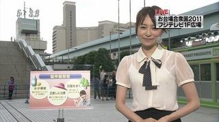 女子アナ 放送事故1.jpg