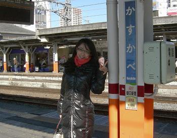 唐橋ユミ60.jpg