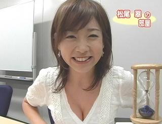 女子アナ 放送事故15.jpg