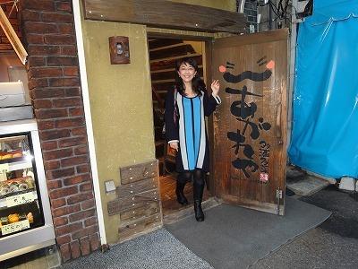 唐橋ユミ212.jpg