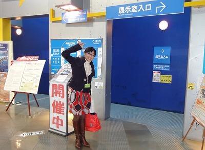 唐橋ユミ213.jpg