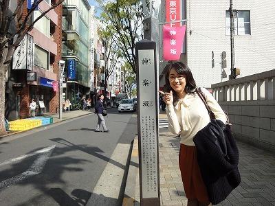 唐橋ユミ228.jpg